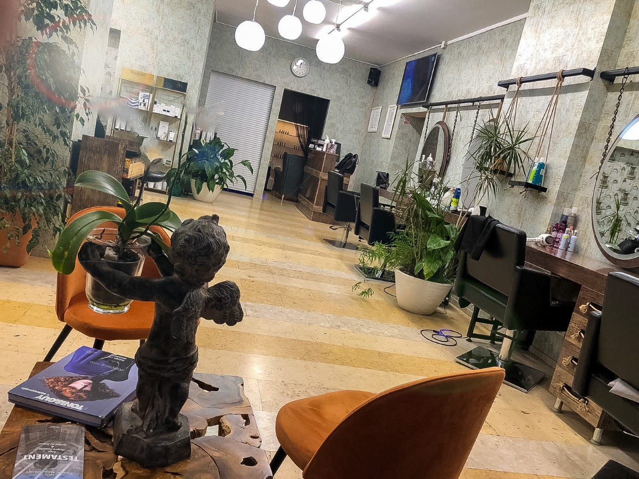 Salon de infrumusetare Bucuresti | Gaal HairPlay